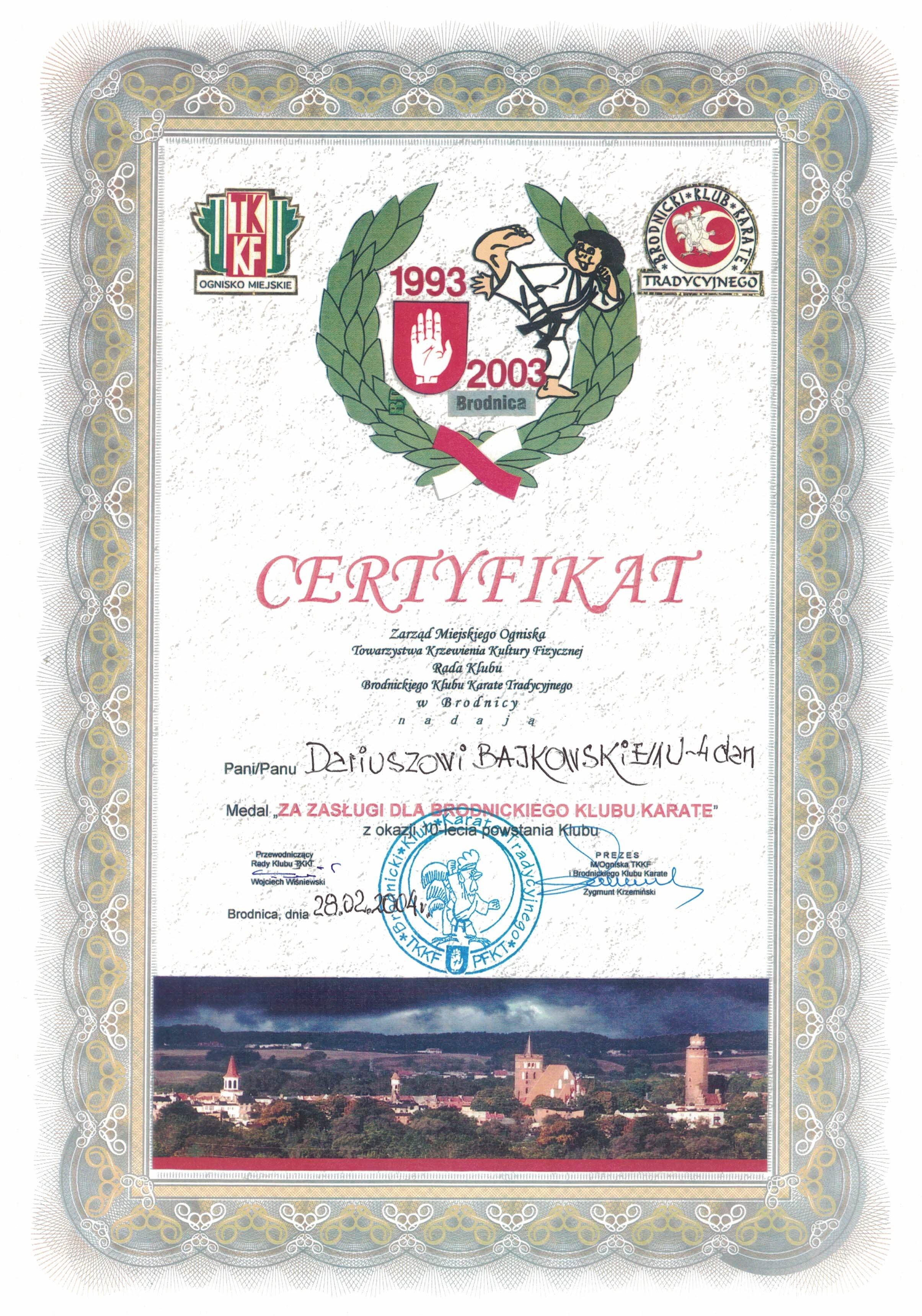 Dariusz-Bajkowski-TKKF