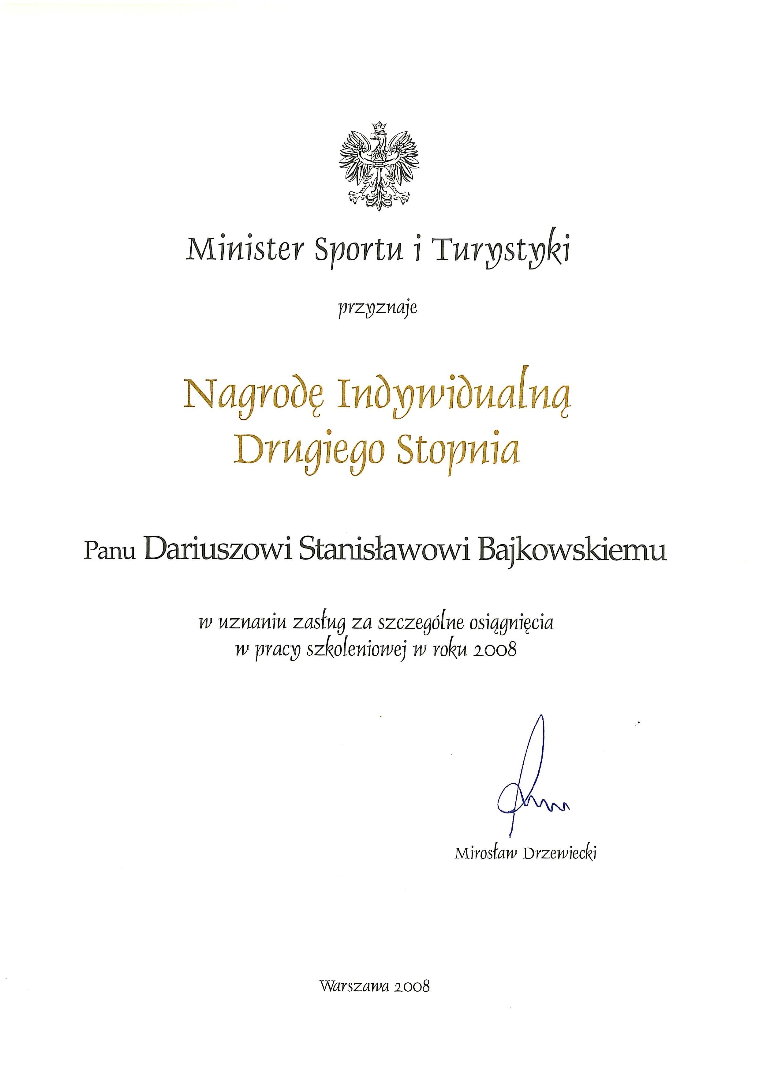 MSiT Nagroda II stopnia 2008